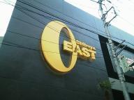 O-East.jpg