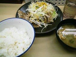 ネギ塩豚カルビ定食