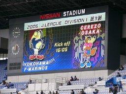 横浜FM-C大阪