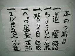 PIC_0032