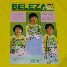 Beleza Press