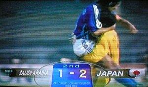 AFCユース選手権・日本−サウジアラビア