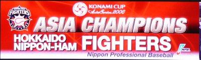 ASIA CHAMPIONS
