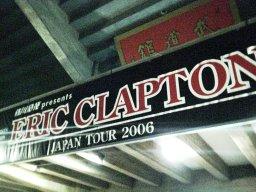 エリック・クラプトン@日本武道館