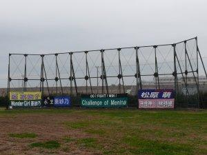 野球用のバックネット