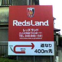 RedsLand
