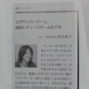 早稲田学報