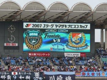 川崎F-横浜FM