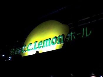 CCレモンホール