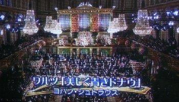 ウィーンフィル・ニューイヤー・コンサート2007