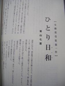 20070116d