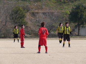 FC VIDA−HFC