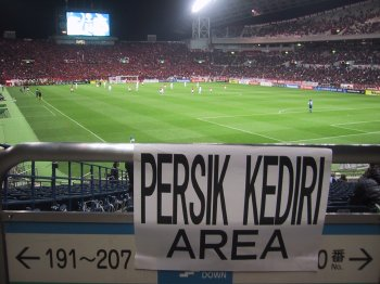 Urawa Red Diamonds v Persik Kediri