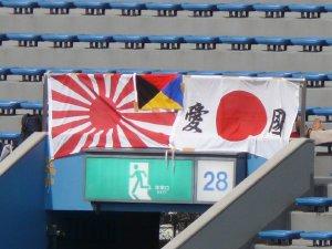 旭日旗その1
