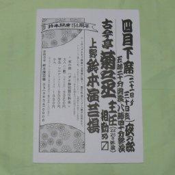 20070410a