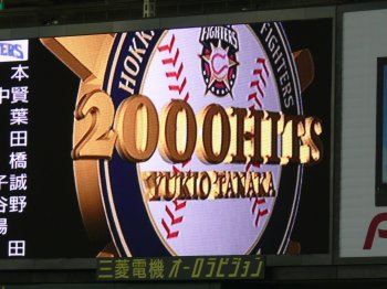 2000 HITS YUKIO TANAKA