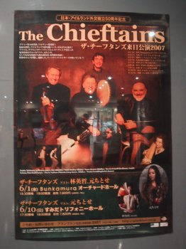 The Chieftains Japan Tour 2007