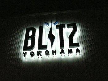 PUFFY@横浜BLITZ