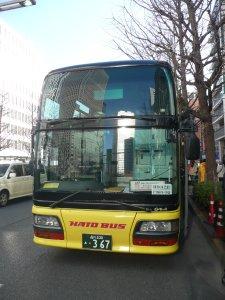 はとバス@新宿西口