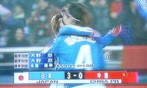 [東アジア選手権・女子]日本−中国