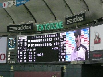 日本ハム−ロッテ@東京ドーム
