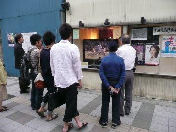 大相撲中継@街頭テレビ