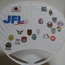 JFL10周年うちわ