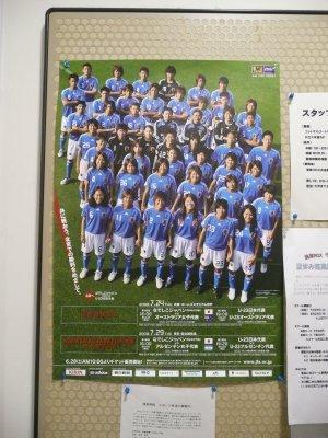 サッカー五輪代表ポスター