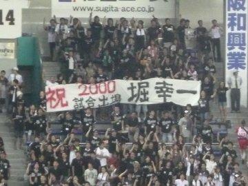 ロッテ・堀幸一が2千試合出場達成