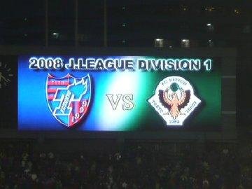 FC東京−東京ヴェルディ