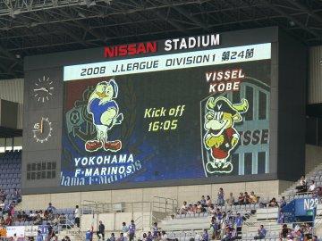 横浜−神戸