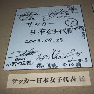 20031122