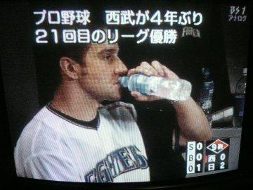 日本ハム−西武