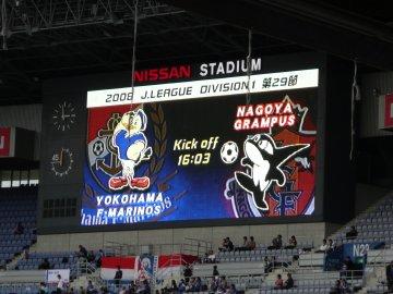 横浜FM−名古屋