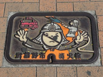武蔵野市 消火栓
