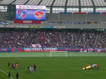 [天皇杯]FC東京−ベガルタ仙台