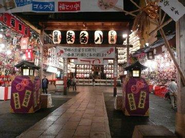 浅草鷲神社(おとりさま)