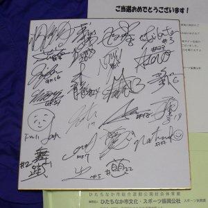 ベレーザ選手サイン色紙