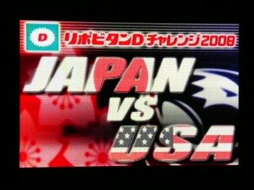 [ラグビー]日本代表−アメリカ代表