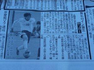 大滝麻未@早稲田スポーツ