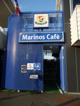 Marinos Cafe