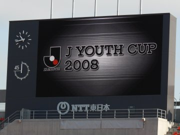 J YOUTH CUP 2008
