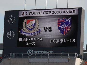 横浜−東京