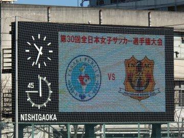 全女準決勝 TASAKI-INAC