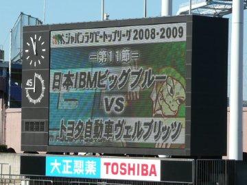 日本IBM−トヨタ自動車