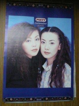 1998年PUFFYカレンダー