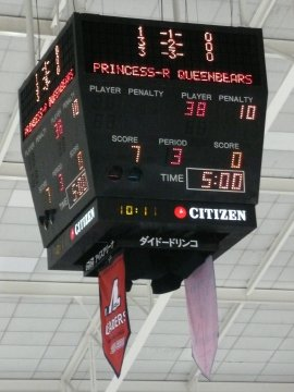 PRINCESS RABBITS 7-0 QUEENBEARS
