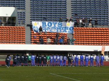 三菱養和SCユース−横河武蔵野FCユース