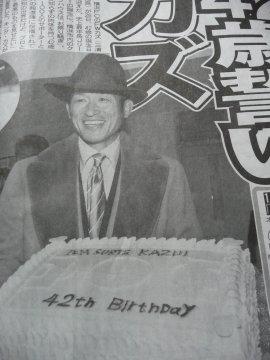 42th BirthDay