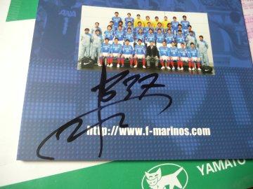 横浜F・マリノスオフィシャルハンドブック2009選手サイン入り特別版